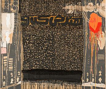 Fathi Hassan Carpet_x345